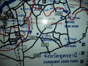 タイのバンドゥン