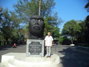 ジャワ原人博物館