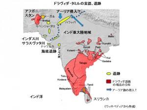 ドラヴィダ・タミル言語遺跡peg