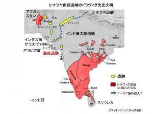 ヒマラヤ南西文明peg10.23