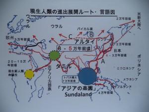 展開言語図日syuku10.3