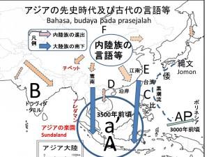 言語図アジアpeg11.23